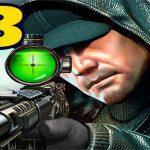 שודד חמוש יורה שודדים TPS צלף יורה אקדח 3