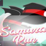 סמוראי רוץ